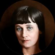 Русская поэтесса