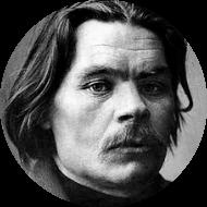 Основоположник литературы социалистического реализма, инициатор создания Союза писателей СССР