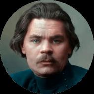 Русский и советский писатель, прозаик, драматург