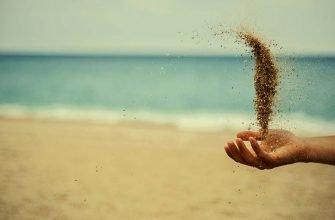 Читать стих А время сквозь тебя течёт — Валерий Мазманян