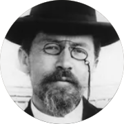 Поэт Чехов Антон