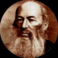 Писатель Афанасия Афанасьевича Фета