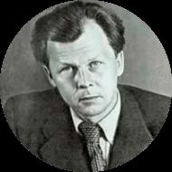 Биография Александра Твардовского
