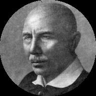 Стихи Александр Серафимович Серафимович (Попов)
