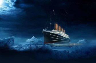 Стих Титаник, писателя Наталия Барыгина