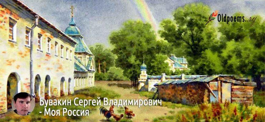 Писатель Бувакин Сергей Владимирович - Плюсская школа